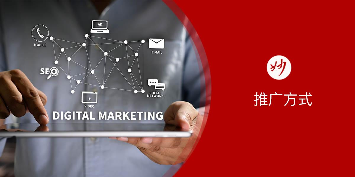 海外市场营销