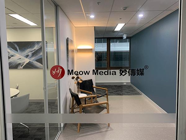 Meow Media office reception